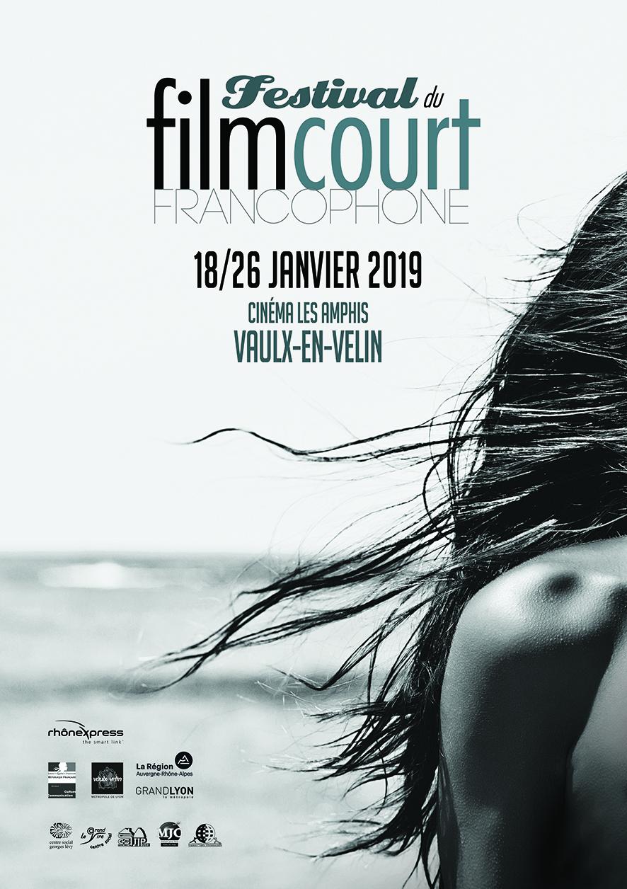 Festival Cinéma Un point c'est court 2019