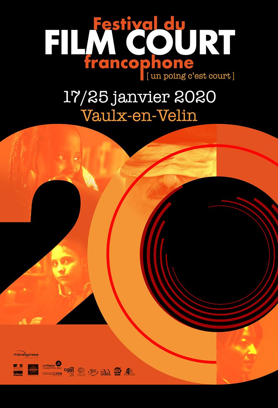 Festival Cinéma Un point c'est court 2020