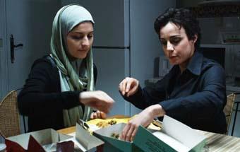 Court métrage Tiraillement - حيرة de Najwa Slama Limam (2010)